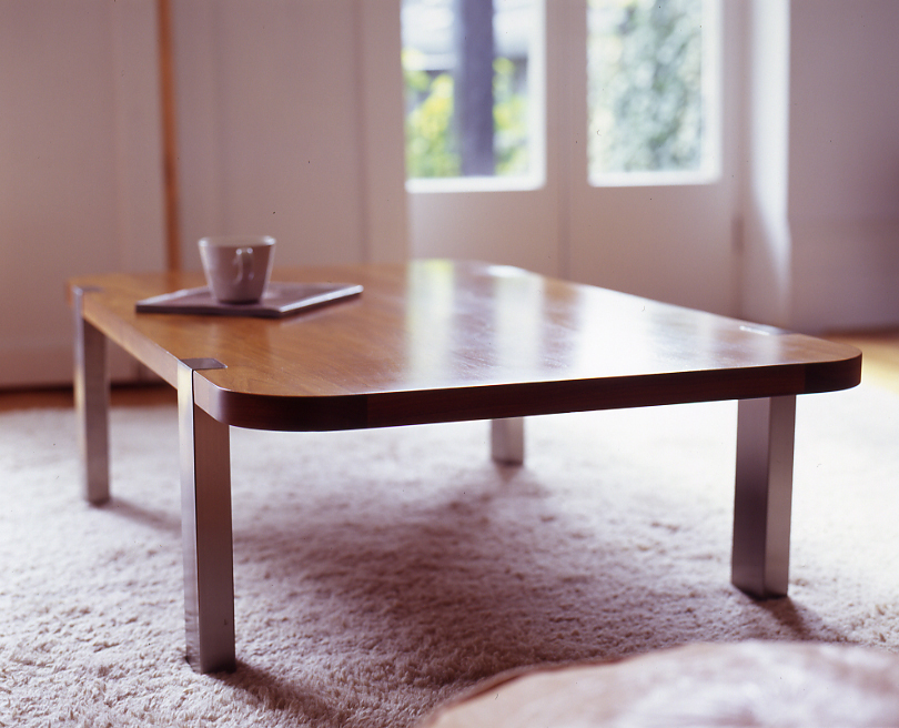 Epirus Coffee Table