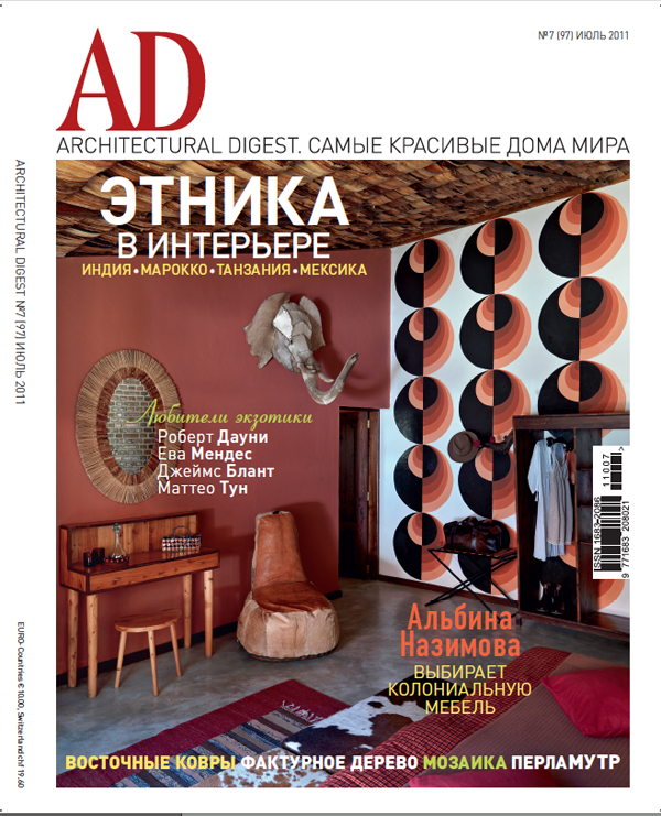 Architectural Digest Russia Jul 2011